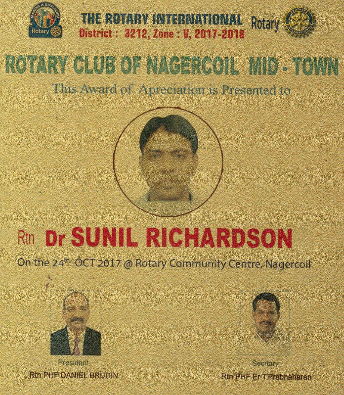 Certificate - Nagercoil, 2017