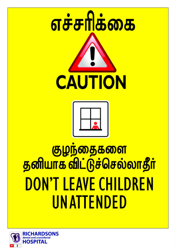 Don't Leave Children Unattended