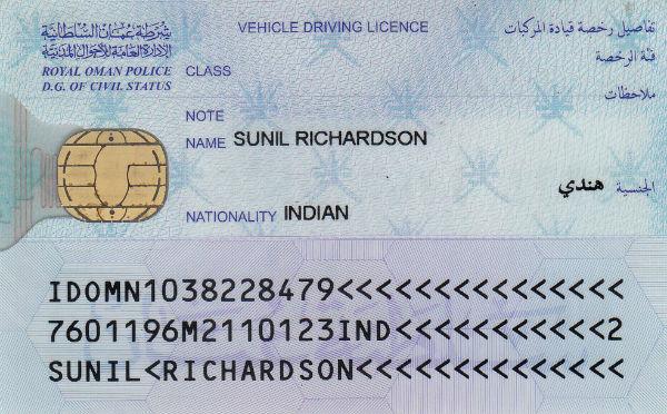 Dr Sunil Richardson's Oman license Back