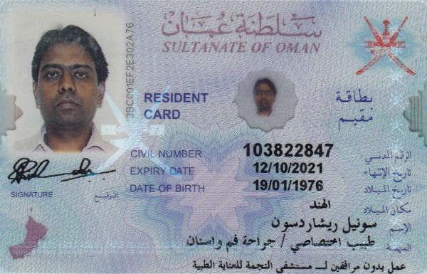 Dr Sunil Richardson's Oman license Front