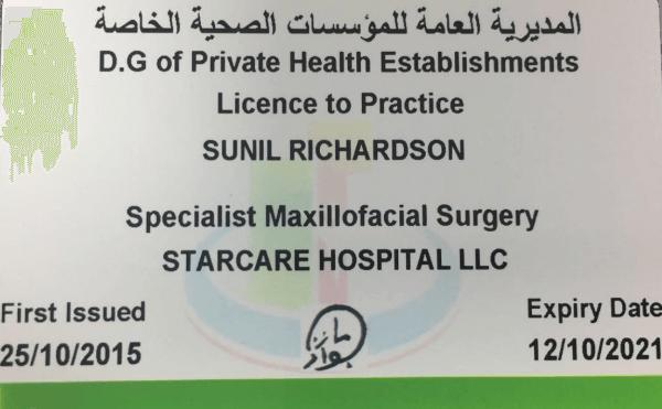 Sultan of Oman license back